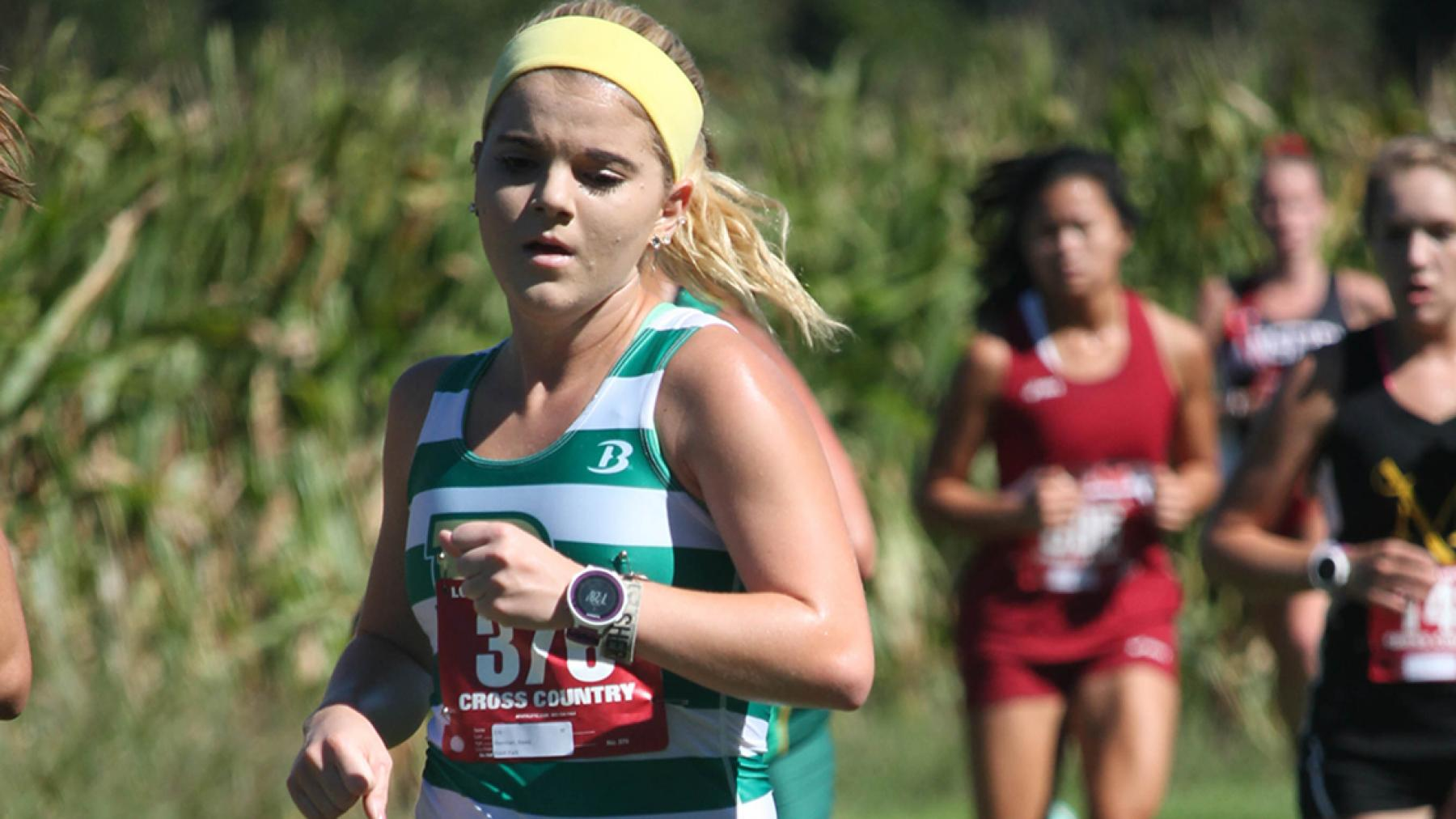 Point Park women's XC leads RSC teams at Greater Louisville Classic